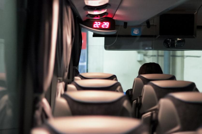 voyage en bus Lyon Barcelone