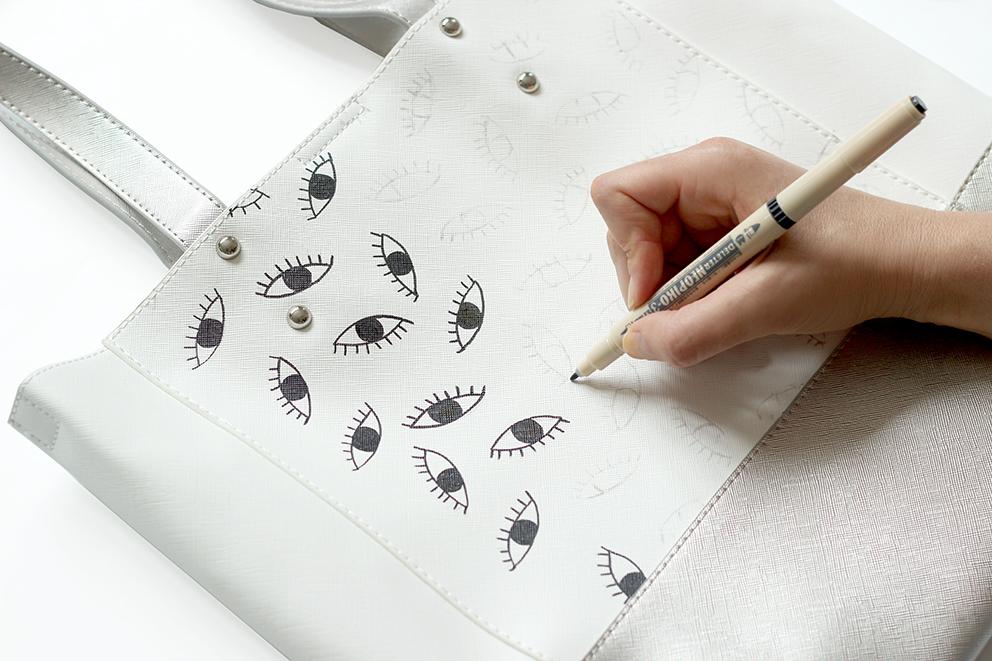 faire un imprimé oeil DIY blog