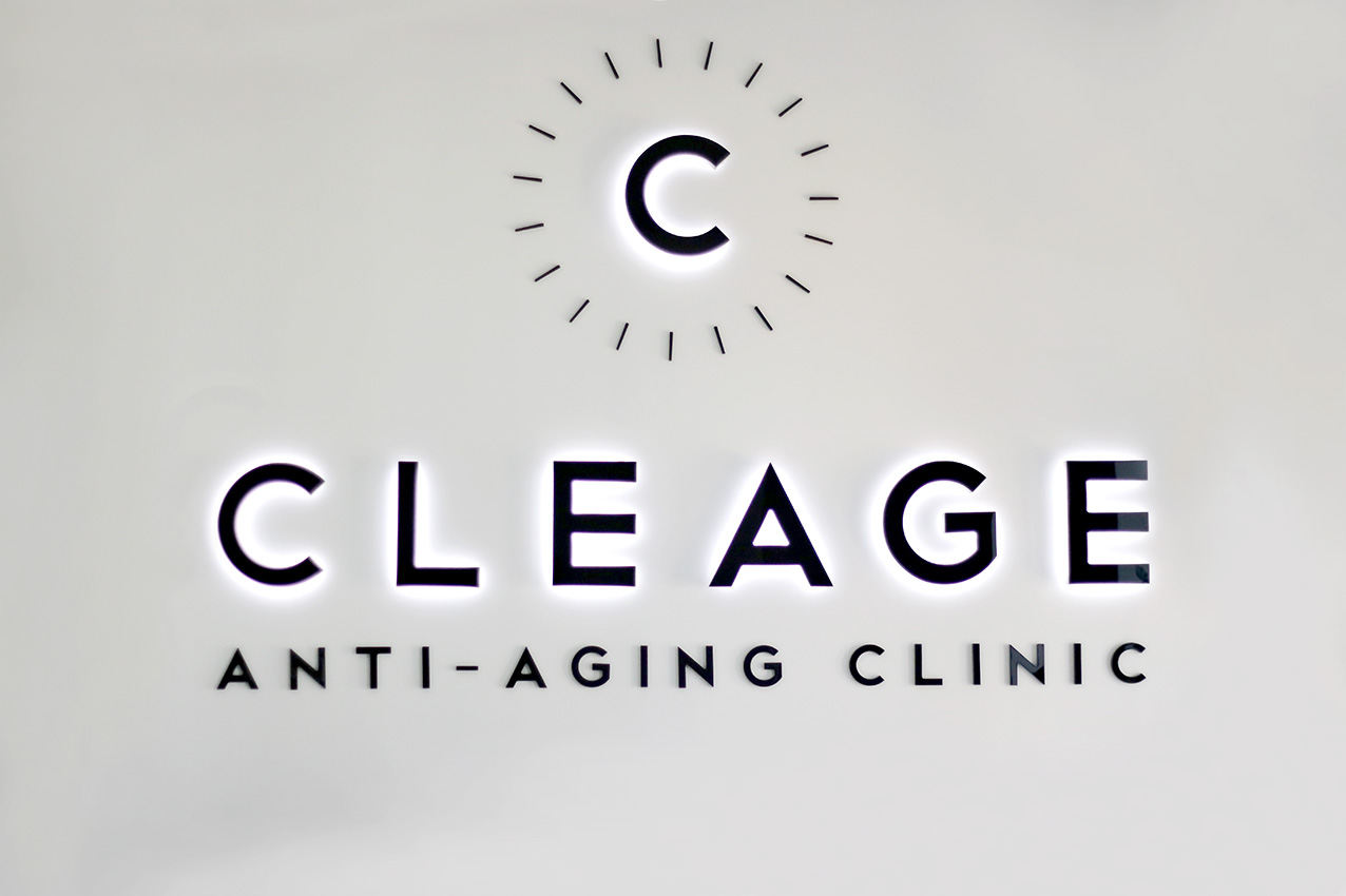centre-cleage-clinique-chirurgie-lyon